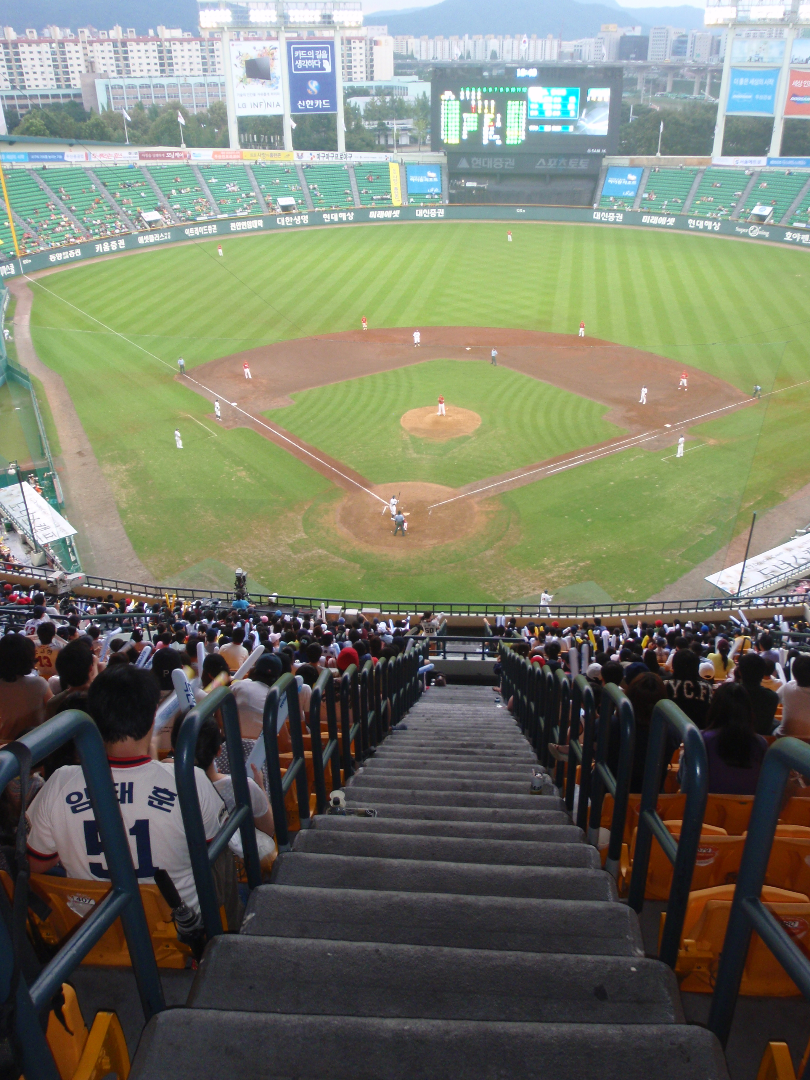 Doosan Bears v Kia Tigers 1380c077b2ff