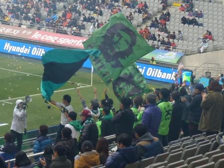 The Jeonbuk fans.