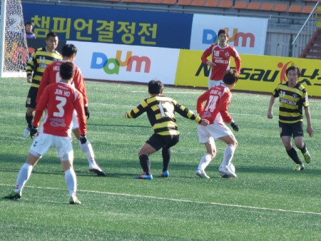 Pocheon are in the red, Chuncheon the bee costumes.