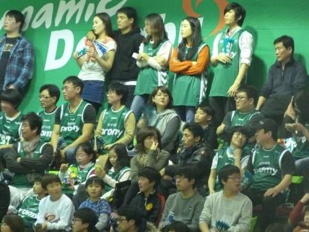 wonju fans