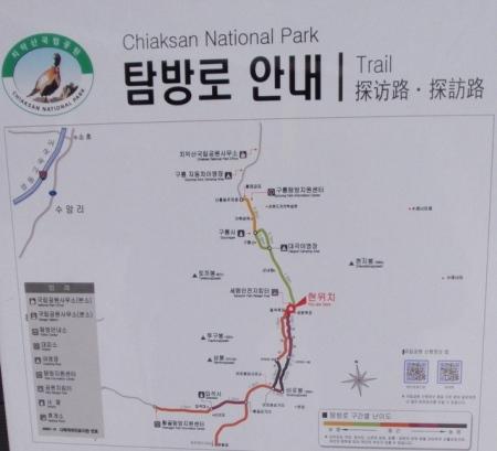 Chiaksan Map