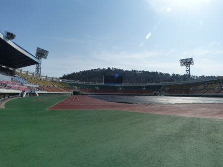 Changwon Stadium