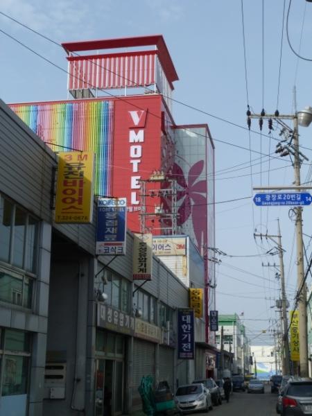 The V Motel, Busan. Nice and warm.