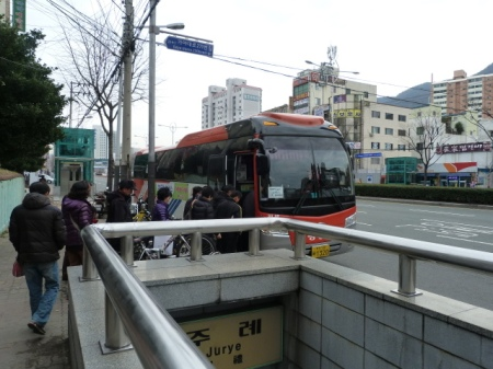 Shuttle bus to Busan Races.