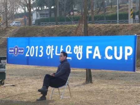 0 fa cup banner