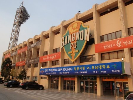 Home of both Gangwon and Gangneung.