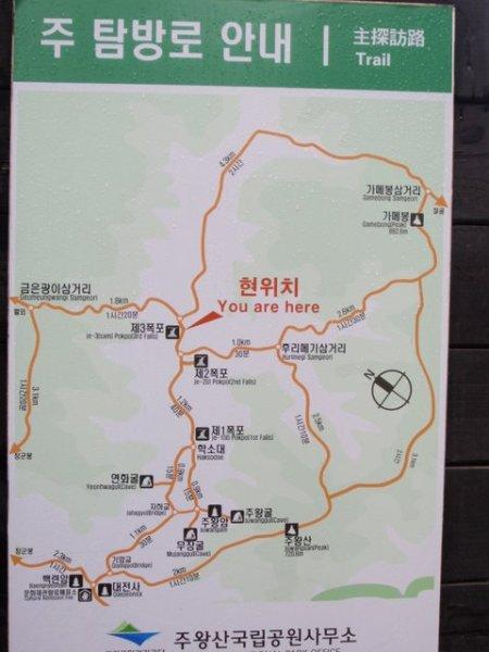 Juwangsan map.