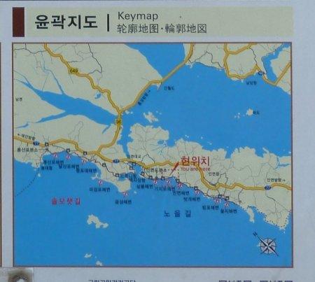 Haebyeongil Map - Sections 4 & 5.