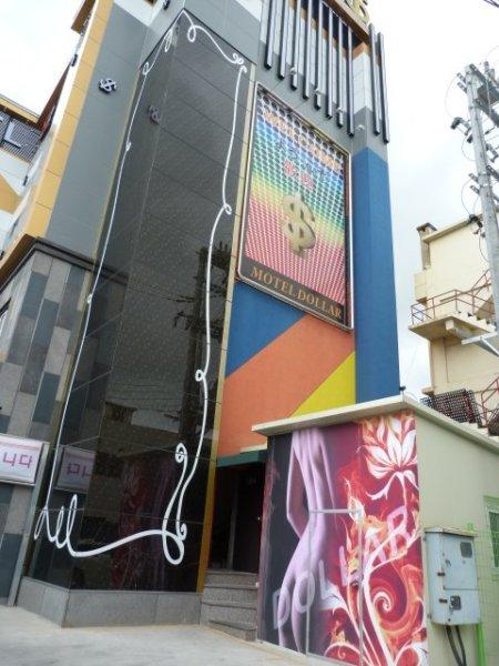 The Dollar Motel, Gyeongju.