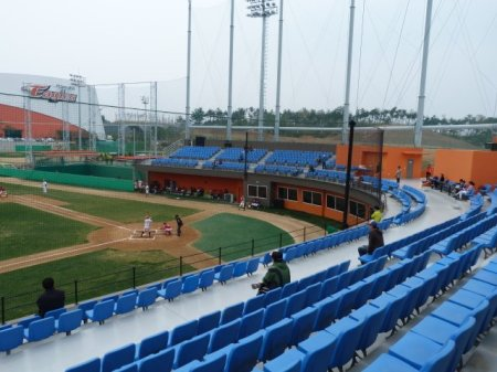 Seosan Baseball Training Centre.