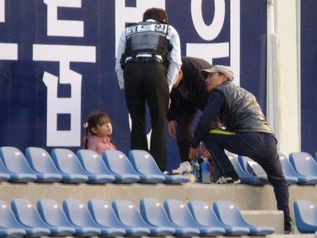 Soju Police.