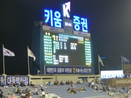 One more scoreboard photo.