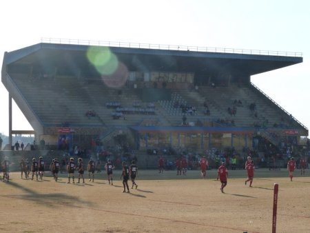 The main stand.