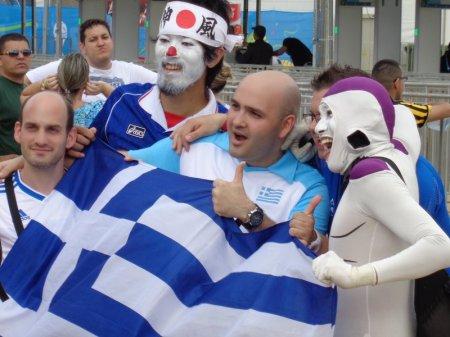 greece v japan 1