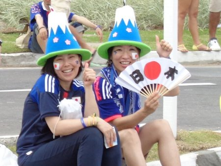 Mount Fuji hats were popular.